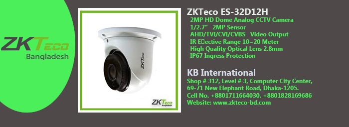 ZKTeco_Bangladesh_ES_23D12H_HDdome_CCTV_Camera.jpg