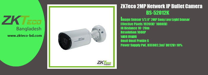 ZKTeco_Bangladesh_ZKTeco_BS_52012K_IP_Bullet_Camera.jpg