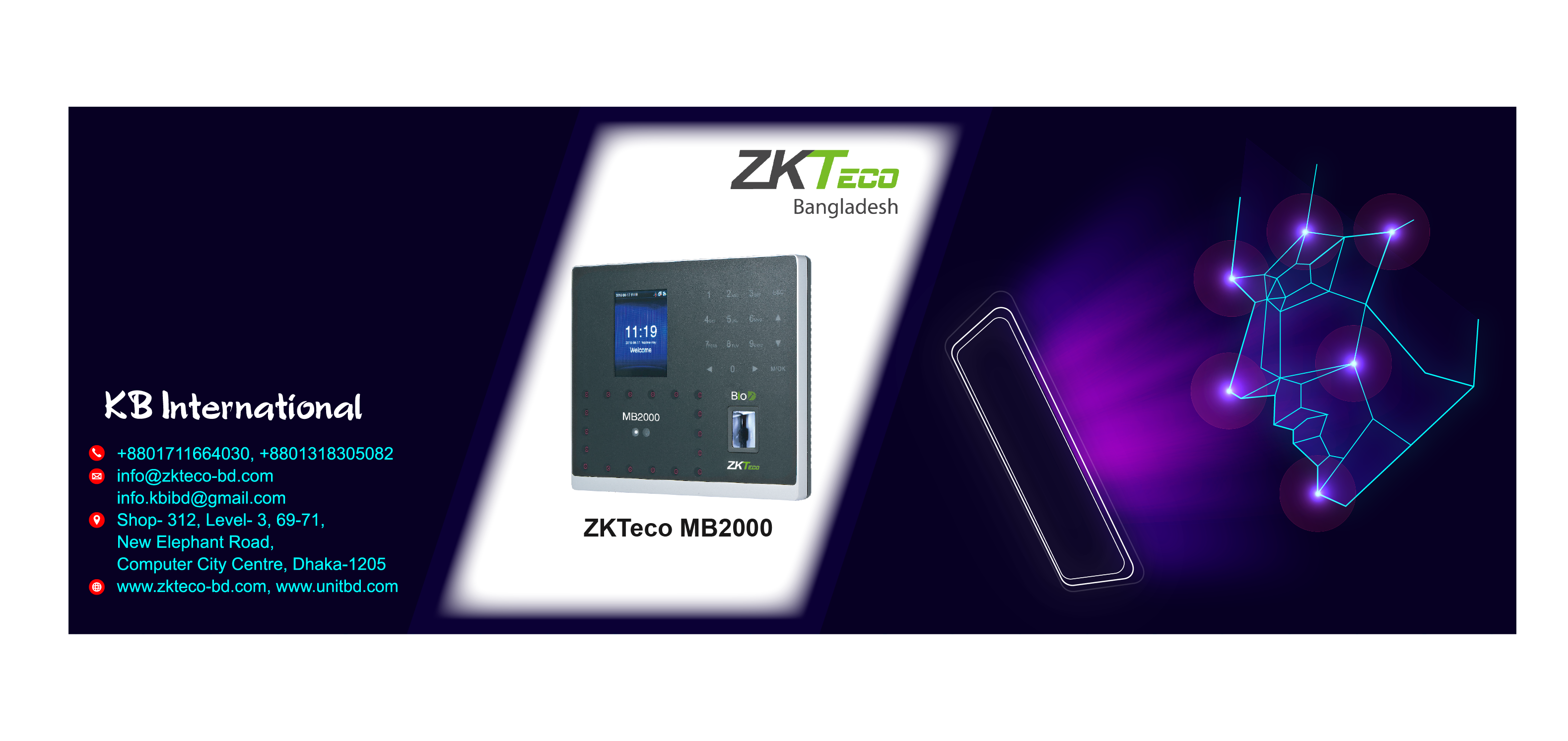 ZKTeco_MB2000_Banner.png